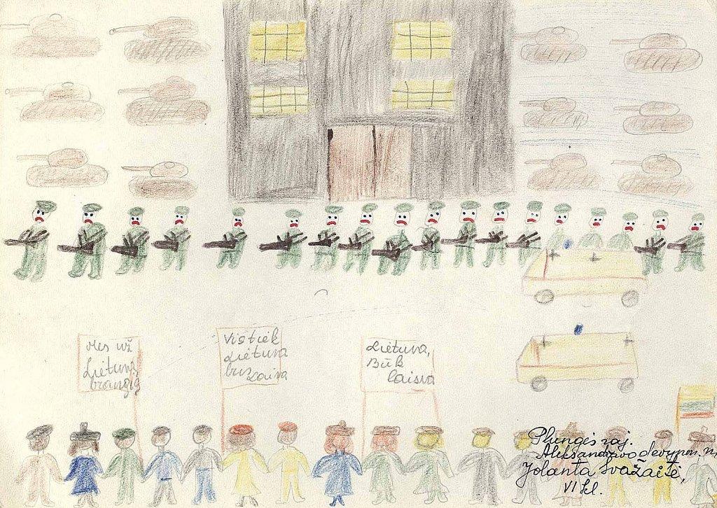 Aleksandravo devynmetė mokykla