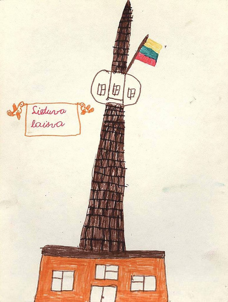Lavreckas Vitalijus, 4 klasė