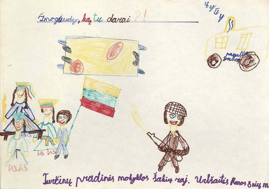 Turčinų pradinė mokykla